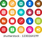 round color solid flat icon set ... | Shutterstock .eps vector #1230264199