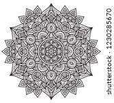 black and white mandala vector... | Shutterstock .eps vector #1230285670