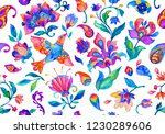 paisley watercolor floral... | Shutterstock . vector #1230289606