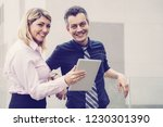 happy excited business people...   Shutterstock . vector #1230301390