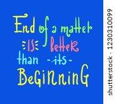 end beginning   simple inspire... | Shutterstock .eps vector #1230310099