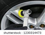 car polish wax worker hands... | Shutterstock . vector #1230314473