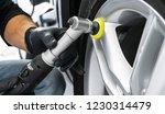 car polish wax worker hands... | Shutterstock . vector #1230314479