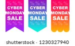cyber monday sale ribbon banner ...