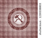 sickle and hammer icon inside... | Shutterstock .eps vector #1230338803