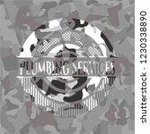 plumbing services on grey... | Shutterstock .eps vector #1230338890