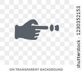 push with one finger to slide... | Shutterstock .eps vector #1230352153