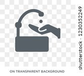 hygienic hand icon. trendy flat ... | Shutterstock .eps vector #1230352249