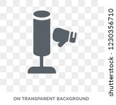 standing punching ball icon....   Shutterstock .eps vector #1230356710