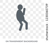 surprised human icon. trendy...   Shutterstock .eps vector #1230360739