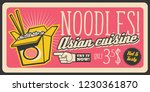 noodles fast food retro poster  ... | Shutterstock .eps vector #1230361870