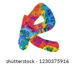 rainbow letter r logo icon | Shutterstock . vector #1230375916