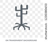 coat stand icon. coat stand...   Shutterstock .eps vector #1230380653