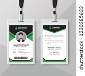 professional id card template... | Shutterstock .eps vector #1230385633