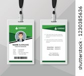 clean and simple id card with... | Shutterstock .eps vector #1230385636