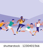 men in a running race design | Shutterstock .eps vector #1230401566
