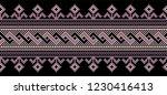 vector illustration of... | Shutterstock .eps vector #1230416413