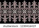 vector illustration of... | Shutterstock .eps vector #1230416419