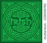 irish green emblem  celtic... | Shutterstock .eps vector #1230430783