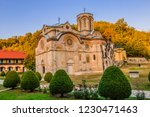 orthodox monastery from the top ... | Shutterstock . vector #1230471463