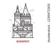 travel budapest landmark icon.... | Shutterstock . vector #1230472303