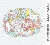 hand drawn illustration of... | Shutterstock .eps vector #1230476659