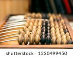 close up macro photo of vintage ... | Shutterstock . vector #1230499450