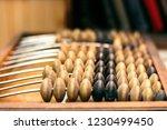close up macro photo of vintage ... | Shutterstock . vector #1230499450