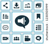 social icons set with group ... | Shutterstock .eps vector #1230505999