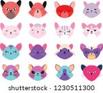 vector illustration set of cute ... | Shutterstock .eps vector #1230511300