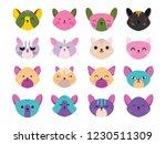 vector illustration set of cute ... | Shutterstock .eps vector #1230511309