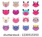 vector illustration set of cute ... | Shutterstock .eps vector #1230515353