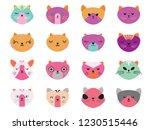 vector illustration set of cute ... | Shutterstock .eps vector #1230515446