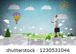 business woman in suit standing ...   Shutterstock . vector #1230531046