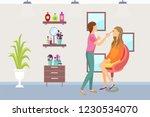 makeup process in beauty salon... | Shutterstock .eps vector #1230534070