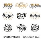 happy holidays lettering hand... | Shutterstock .eps vector #1230534163
