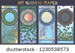 vector set of art nouveau style ... | Shutterstock .eps vector #1230538573