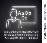 native speaker neon light icon. ... | Shutterstock .eps vector #1230543289