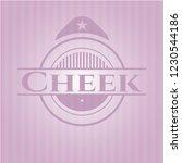cheek pink emblem. retro | Shutterstock .eps vector #1230544186