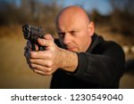 police agent and bodyguard... | Shutterstock . vector #1230549040