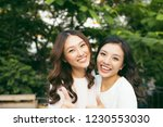 young pretty girlfriends over... | Shutterstock . vector #1230553030