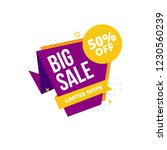 design sale stickers. vector... | Shutterstock .eps vector #1230560239