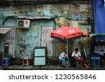 the start of 32nd street in...   Shutterstock . vector #1230565846