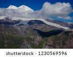 view of mt elbrus from mount... | Shutterstock . vector #1230569596