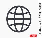 internet icon vector | Shutterstock .eps vector #1230579313