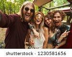 image of cheerful hippie people ... | Shutterstock . vector #1230581656