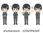 suit male pose variation | Shutterstock .eps vector #1230596269