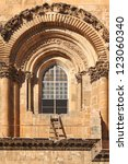 Church of the Holy Sepulcher - Architecture fragment (Old City of Jerusalem, Israel) - stock photo