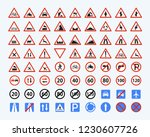 traffic road sign collection ... | Shutterstock .eps vector #1230607726