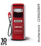 gas pump with coffee dispenser. ... | Shutterstock .eps vector #1230620809